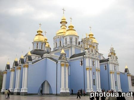 Kiev, UA St. Michael Cathedral