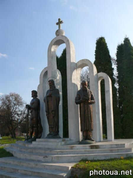 Ostroh. Rivne oblast. Monument of the famous people of Ostroh