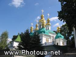 Pecherska Lavra Monastery in Kyiv. Nativity of the Theotokos Church