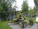 v. Novi Petrivtsi 37 mm automatic antiaircraft gun
