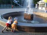 Children at the fountain